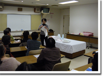 バックアップセミナー 介護教室